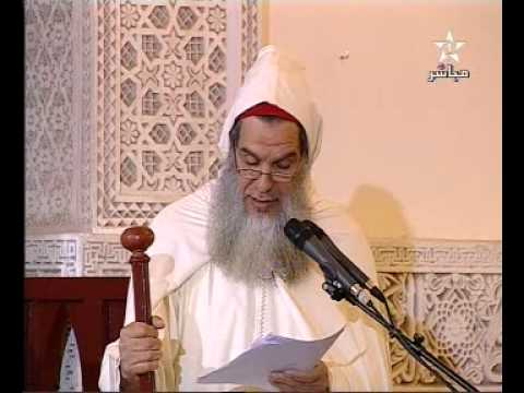الفزازي المتهم بالارهاب يؤم صلاة الجمعة بحضور جلالة الملك