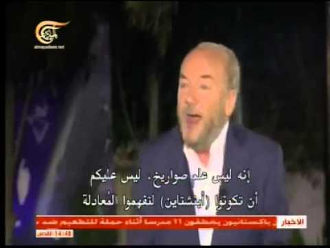 محاضرة حول الطائفية و الحل الانجع لتوحد العرب