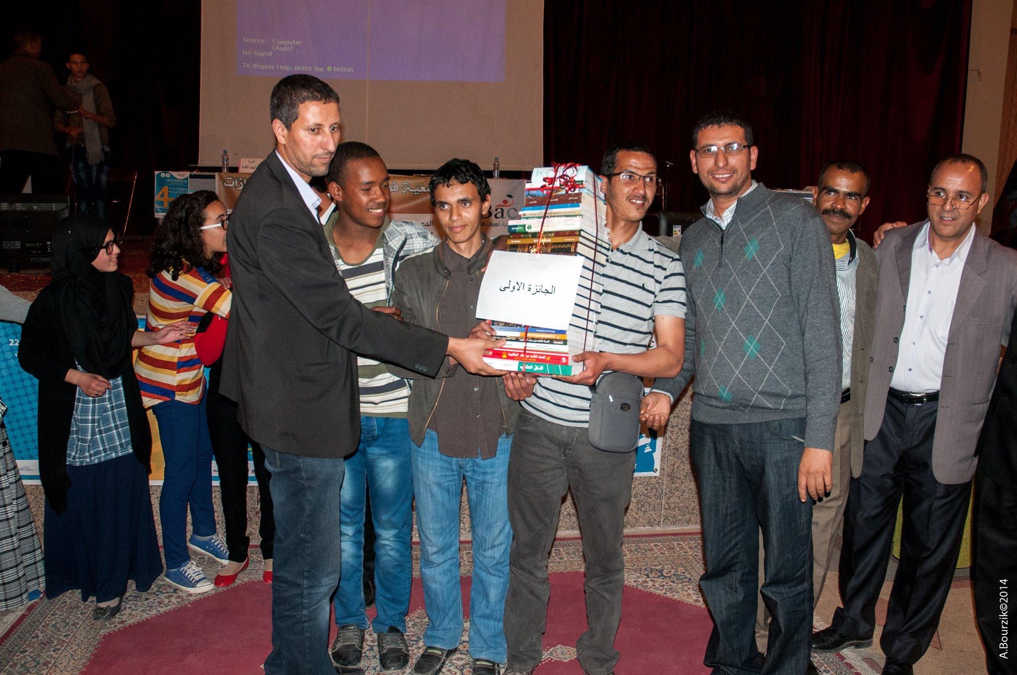 ثانوية الرازي بتازناخت تتوج  بالجائزة الأولى لملتقى الأندية التربوية بورزازات