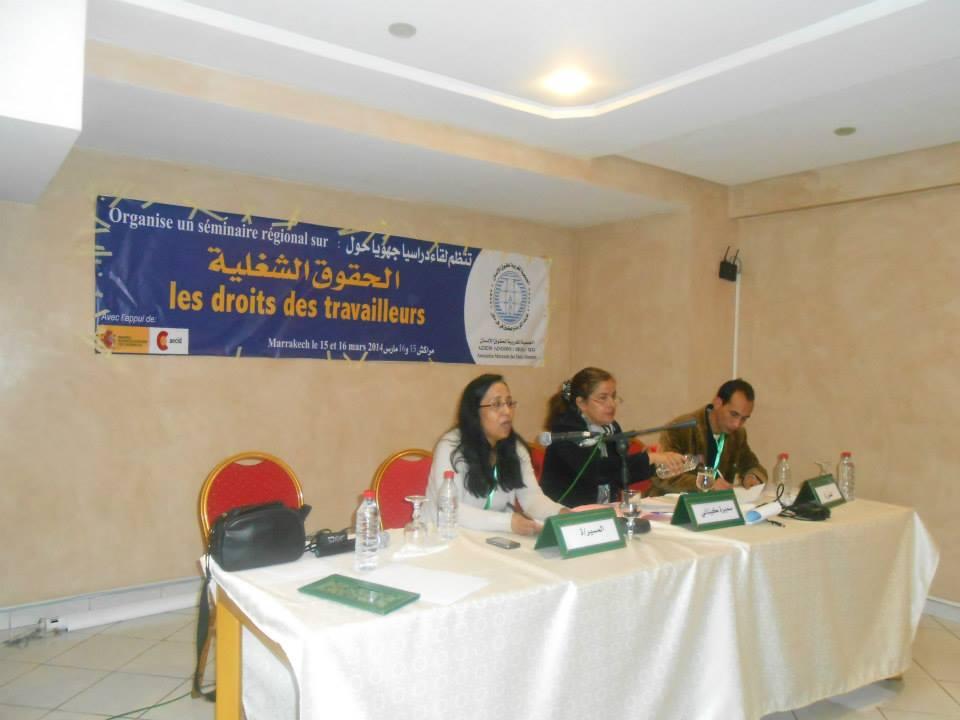 الجمعية المغربية لحقوق الانسان تنظم لقاءا جهويا بمراكش