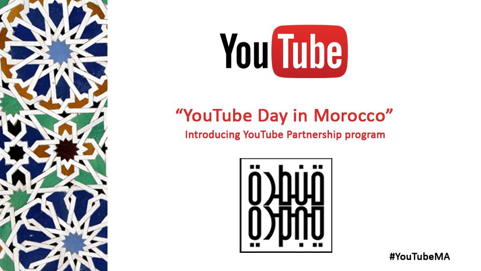 المغرب يتستضيف المسؤولين التنفيذيين في YouTube لتعريفهم بمنشئي المحتوى المغاربة