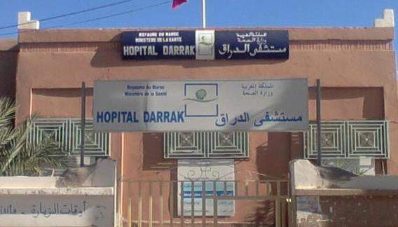 الـ LMDDH تستنكر الغياب المتكرر للطبيبة الأخصائية للعيون بمستشفى الدراق بزاكورة وعملها  بعيادة بإحدى المدن