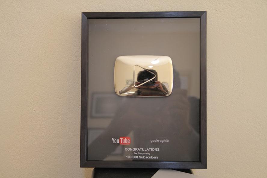 أمين رغيب يحصل من موقع اليوتوب على جائزة اكثر البودكاستر المغربي تأثيرا