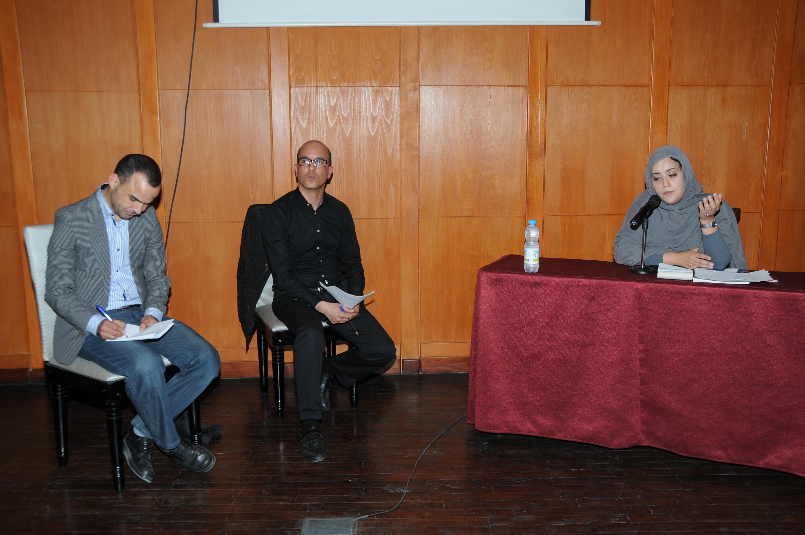 """مناظرة حول """"الشباب المغربي والأمن الداخلي"""""""