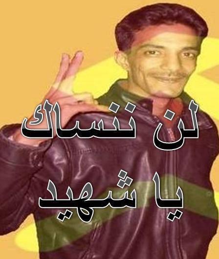 وفاة المعتقل المحمودي نور الدين عبد الوهاب بسجن ورزازات