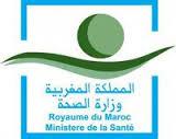 وزارة الصحة تؤكد انه لا وجود لأي حالة حمى الإيبولا بالمغرب