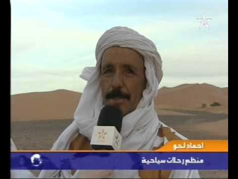 سياحة الرمال بمدينة مرزوكة
