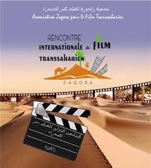 مهرجان زاكورة الدولي للفيلم الوثائقي من 6 الى 8 يونيو