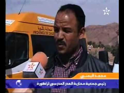 توزيع سيارات لمحاربة الهدر المدرسي و توزيع دراجات نارية على الائمة