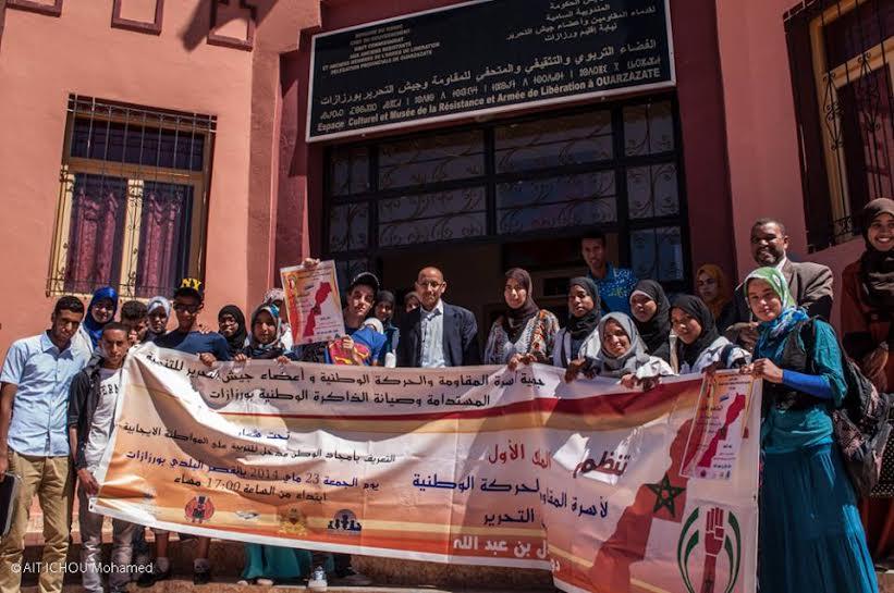 فعاليات الملتقى الأول لأسرة المقاومة والحركة الوطنية بورزازات