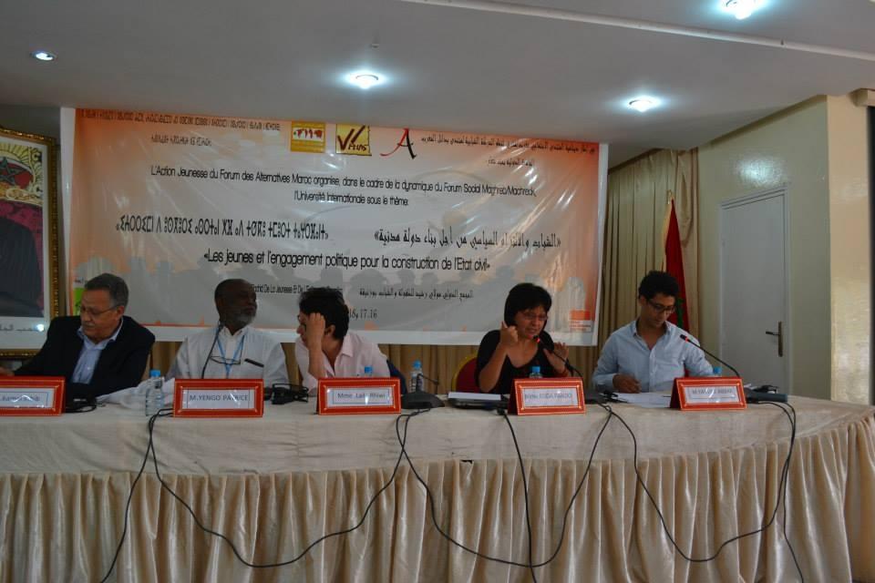 جامعة دولية للحركة الشبابية لمنتدى بدائل المغرب