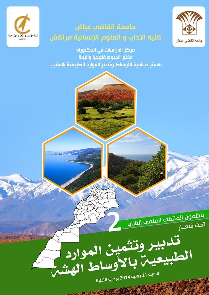 جامعة القاضي عياض بمراكش تنظم الملتقى العلمي الثاني حول تدبير وتثمين الموارد الطبيعية بالأوساط الهشة