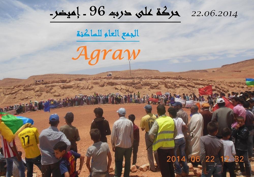 ساكنة جماعة إميضر يواصلون احتجاجاتهم السلمية لليوم 1056