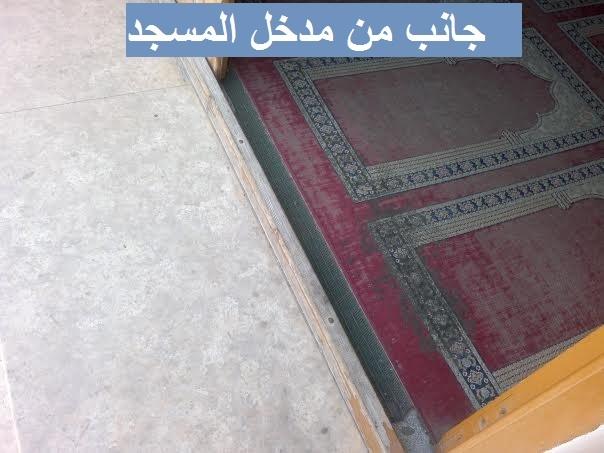 عاجل : ساكنة حي القدس تستنكر الوضع المزري لمسجد النور