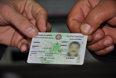 إدارة الأمن تنتقل الجمعة القادم إلى زاكورة من أجل تعميم بطاقة التعريف الإلكترونية