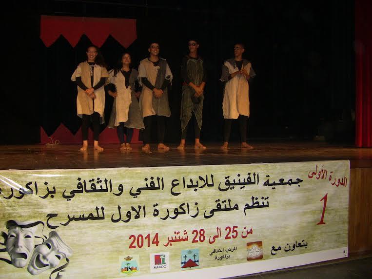 مسرحية المطمورة  تفتح شهية الفن والإبداع المسرحي للجمهور الزكوري