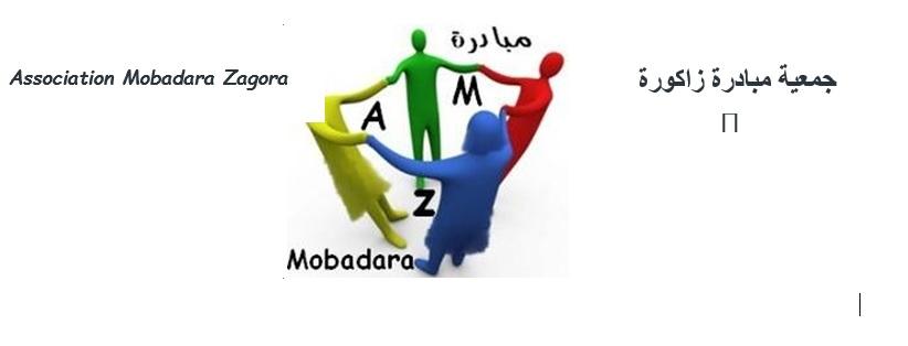 مائدة مستديرة حول الثقافة والتنمية لجمعية مبادرة زاكورة