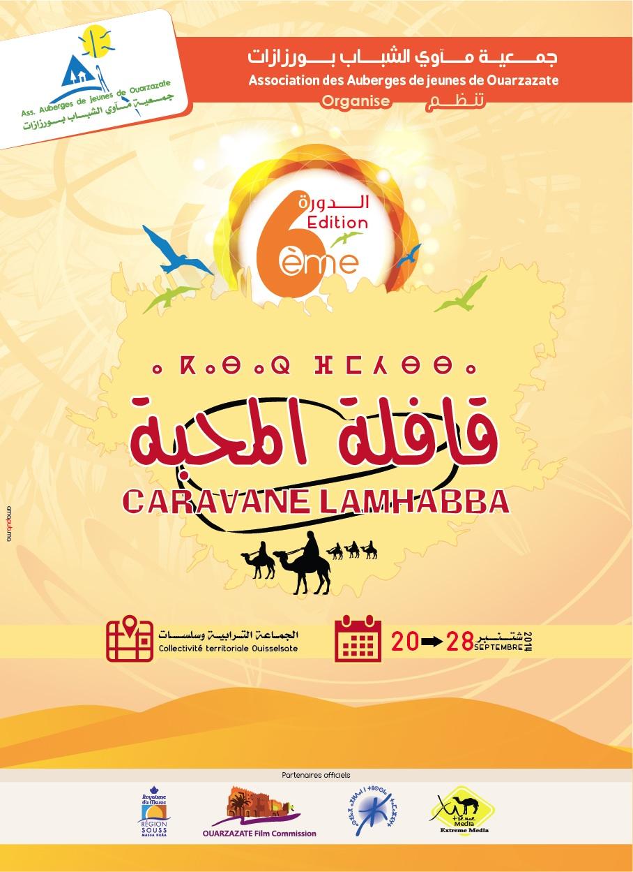 """جمعية مأوي الشباب بورزازات تنظم الدورة السادسة ل """"قافلة المحبة"""""""