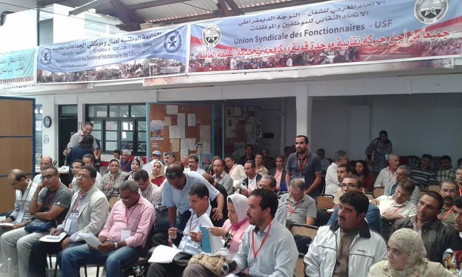 التوجه الديمقراطي يعقد مجلس تنسيقه الوطني ويتخد قرارات احتجاجية وتنظيمية