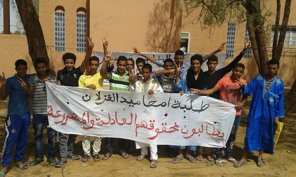 الحركة الطلابية بامحاميد الغزلان تصدر بيانها ال6