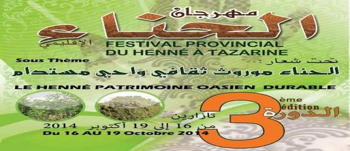 زاكورة: ادارة المهرجان الدولي للحناء بتزارين تعلن عن نتظيم النسخة الرابعة ما بين 10 و 13 دجنبر القادم
