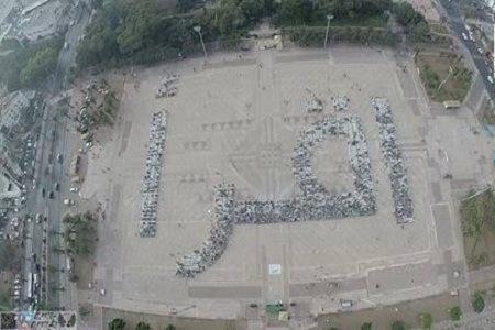 """حوالي 5000 شخص على شكل كلمة """"إقرأ"""" بساحة الأمل بأكادير"""