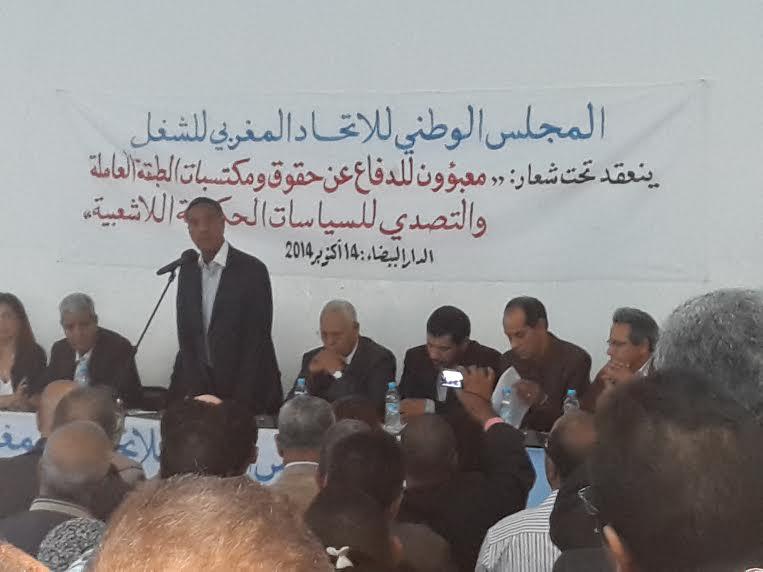 إضراب وطني عام يوم29 اكتوبر 2014