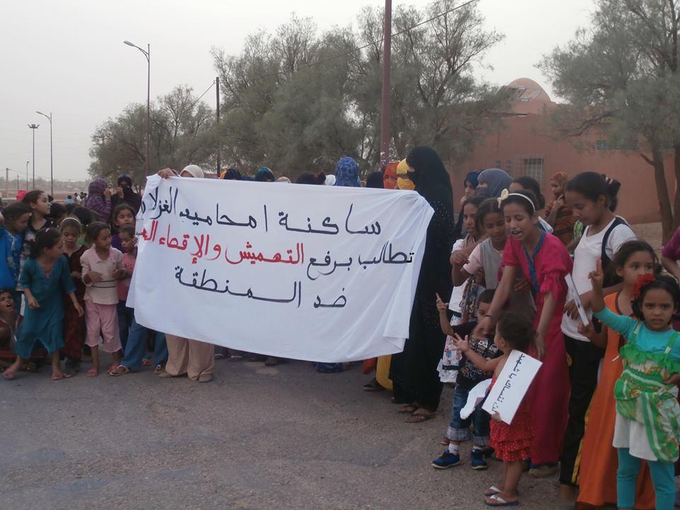 طلبة امحاميد الغزلان يحتجون ضد الإقصاء والتهميش