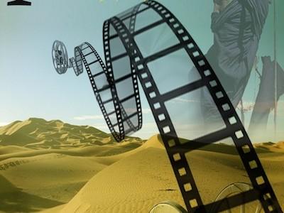الدورة الثالثة للفيلم الوثائقي بزاكورة من 20 إلى 23 نونبر