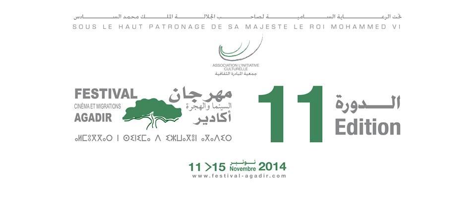 السنيما والهجرة شعار الدورة الـ11 لمهرجان اكادير