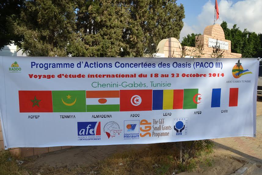 جمعية واحة فركلة للبيئة والتراث بتونس