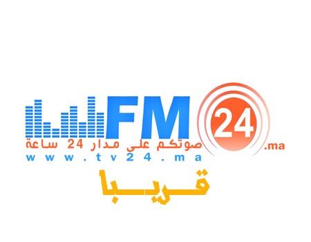 FM24 إذاعةٌ إِلكترونية بطاقم شبابي مئةً بالمئَة