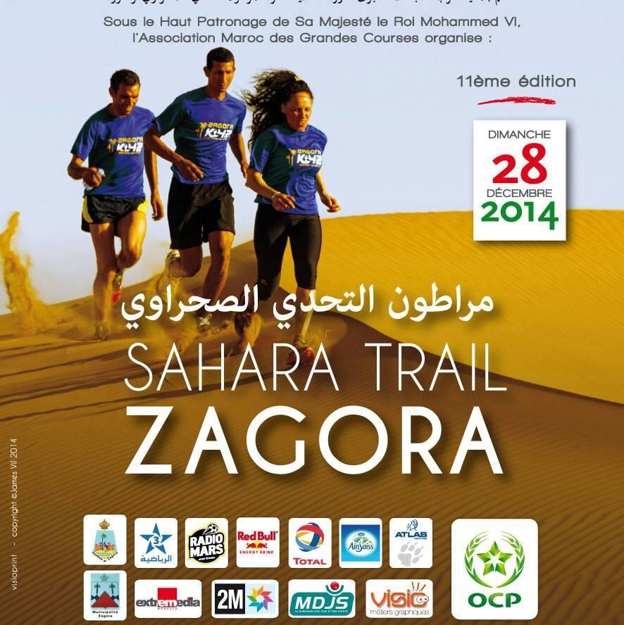 تنظيم الدورة 11 لماراطون التحدي الصحراوي لزاكورة يوم الأحد 28 دجنبر