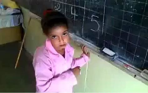 هذا مصير المعلم الذي استهزأ بتلميذته!