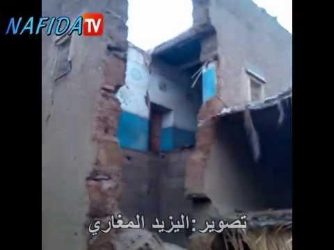 خسائر النيف: منازل بدون جدارن