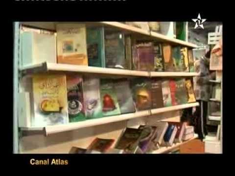 برنامج قناة اطلس الذي يهتم بقضايا الجالية