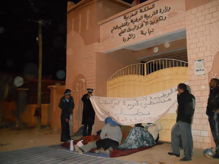 عناصر الأمن تنزع لافتةً أَساتذة سدّ الخصاص في معتصمهم أمام النِّيابة بزاكورة
