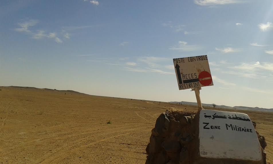 بيان لقبيلة أيت أونزار تستنكر فيه وضع علامة عسكرية بأراضيها البورية