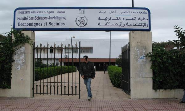 """طالبة من زاكورة تروي قصة إهانتها في إمتحان ولوج الدكتوراه لإرضاء الوزير """"الشوباني"""""""