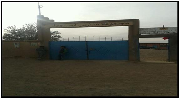 مدرسة ايت ودار تستغيث…وجمعية أباء وأولياء التلاميذ في سكون تام