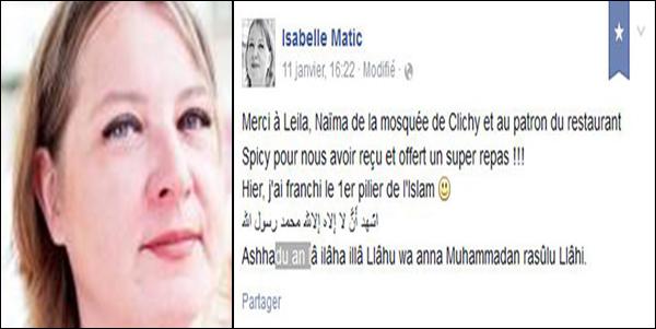 مخرجة فرنسية تعتنق الإسلام بعد شارلي إيبدو وتغير إسمها عند زيارتها المقبلة لزاكورة
