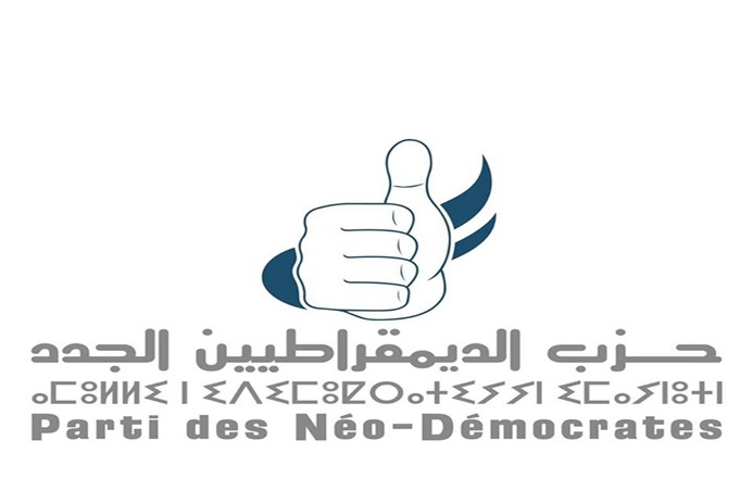 المؤتمر التأسيسي لحزب الديمقراطيين الجدد بزاكورة