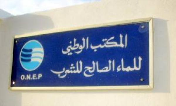 استياء زبناء المكتب الوطني للماء والكهرباء بإقليم زاكورة