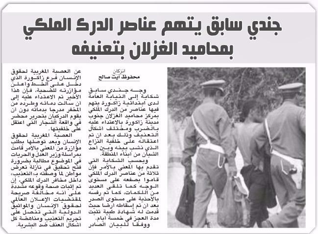 جندي سابق يتهم عناصر الدرك بامحاميد الغزلان بتعنيفه