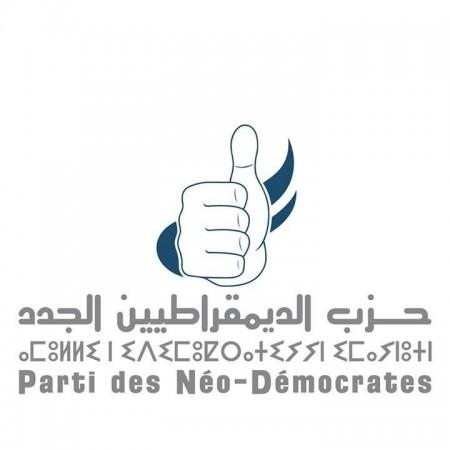 بيان ناري للكتابة الإقليمية لحزب الديمقراطيين الجدد بزاكورة رداًّ على إستقالة أعضاءٍ من التنسيقية المحلية