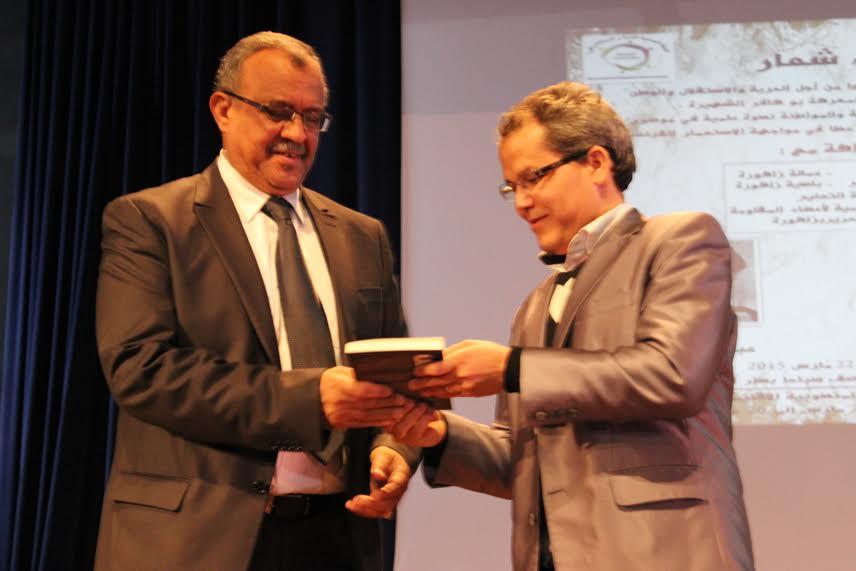 تكريمات وحشد كبير حضر الندوة الفكرية للذكرى 82 لمعركة بوكافر الخالدة