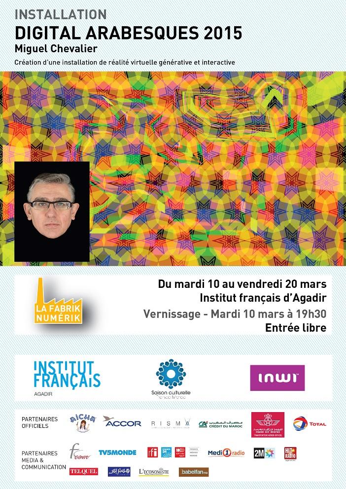 """""""المعهد الفرنسي أكادير"""" يتحول لـ""""مصنع رقمي"""" لمدة أسبوع من 10 إلى 14 مارس"""