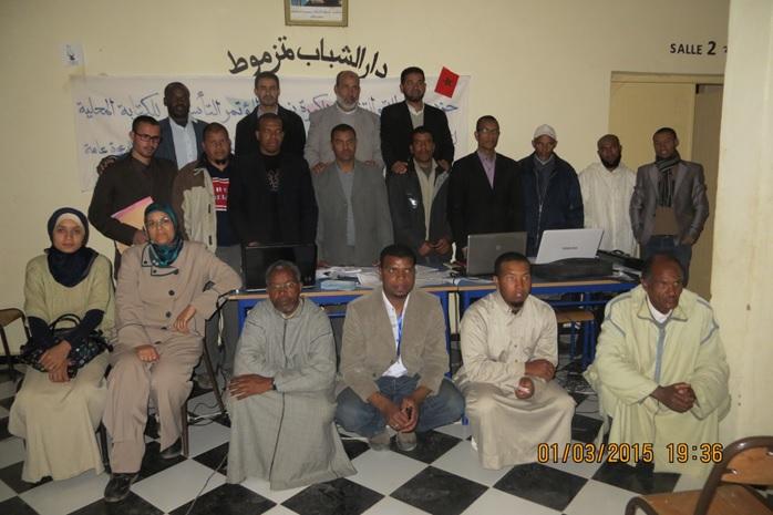 """تأسيس كتابة محلية جديدة لحزب العدالة والتنمية ب""""تمزموط"""" بإقليم زاكورة"""