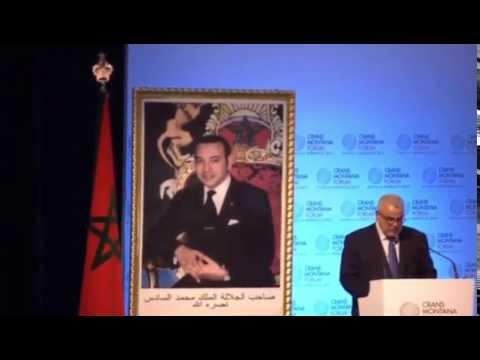 رسالة الملك لمنتدى التعاون الاقليمي جنوب جنوب بمدينة الداخلة 2015