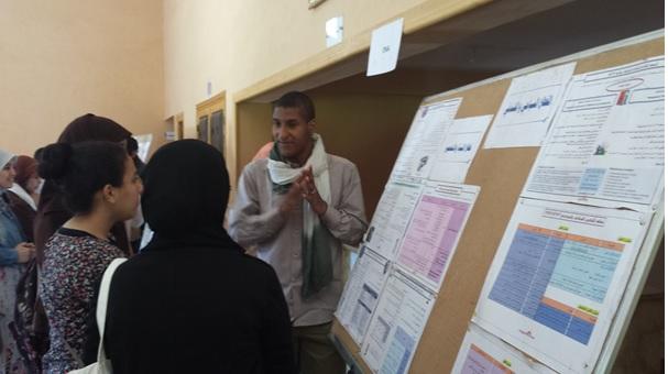 تقرير الملتقى السنوي للتوجيه المدرسي و الجامعي بزاكورة